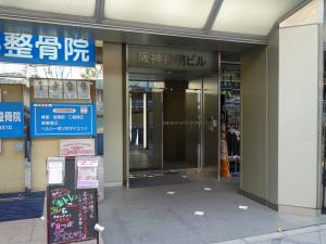 阪神神明ビルエントランス