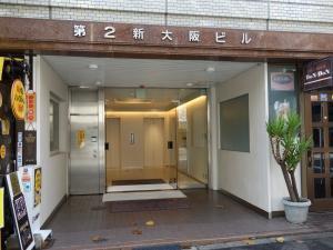 第2新大阪ビルエントランス