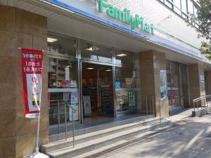 日本生命天王寺ビル(ニッセイ天王寺ビル)1階店舗