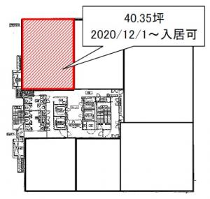 京阪堂島ビル5階間取り図