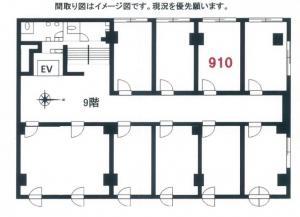 四ツ橋日生ビル本館9階間取り図