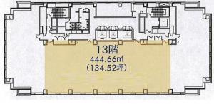 13階間取り図
