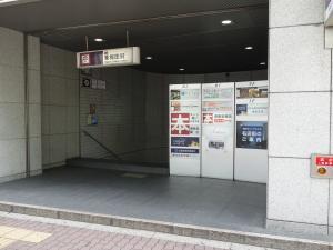 梅田セントラルビル地下鉄出入口