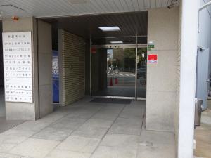 新日本ビルエントランス