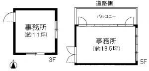 大阪洋服会館ビル間取り図