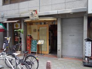 ミトオリアートビル1階店舗
