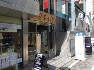 カ・ドーロ心斎橋近商ビル1階店舗