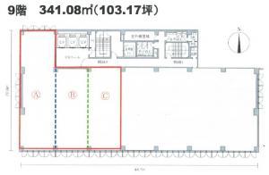 JEI京橋ビル9階間取り図