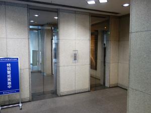 西川三井ビルエレベーター