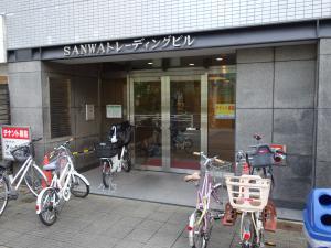 SANWAトレーディングビルエントランス
