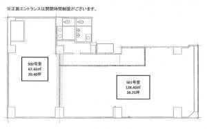 池田ビル3号館5階間取り図