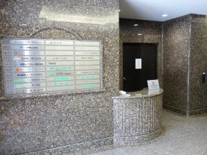 本町華東ビルテナント板