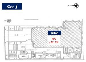 中央博労町ビル1階間取り図