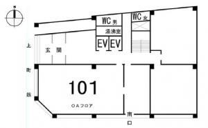 上六新興産ビル1階間取り図