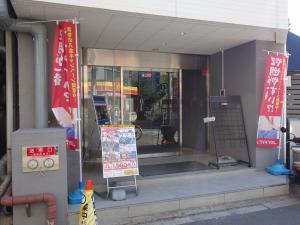 モジュール新大阪ビルエントランス