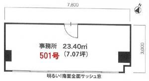 タツト肥後橋ビル501号室間取り図