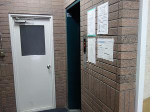 日宝アトラスビルエレベーター