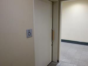 マルイトOBPタワー身障者用トイレ
