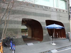 Honmachi GTC(本町GTC)ビルエントランス