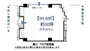 RE-0161階間取り図