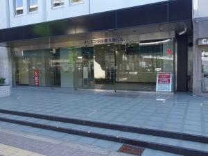 オリエンタル新大阪ビルエントランス