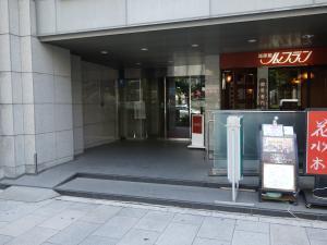 千代田第1ビルエントランス