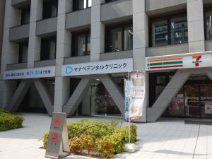 平野町センチュリービル1階店舗