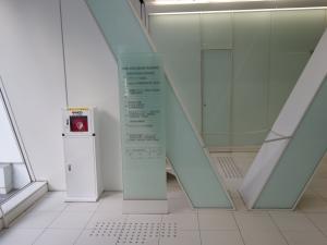 ORIX高麗橋ビルテナント板