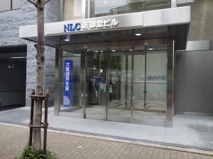 NLC新御堂ビルエントランス