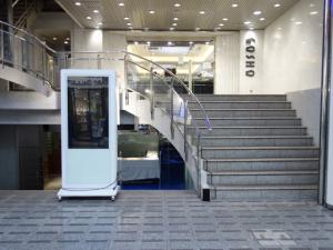 心斎橋プラチナプラザビル1階店舗