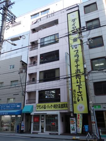 大阪宝石センタービル 外観写真