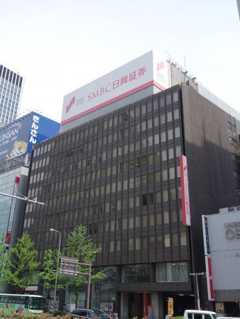 大阪日興ビル 外観写真