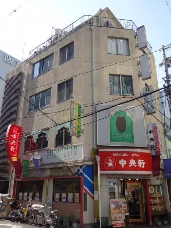 中津大栄ビル 外観写真