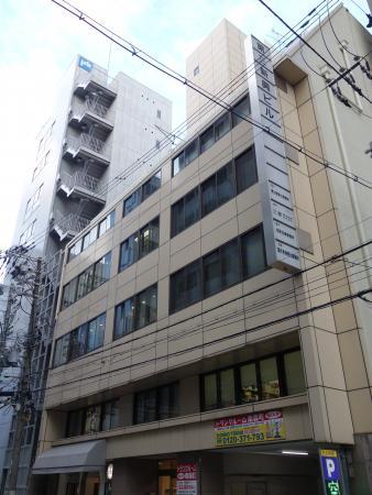第3新興ビル(第三新興ビル) 外観写真
