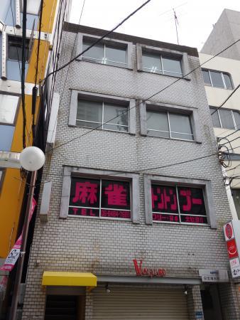 日宝清水町ビル 外観写真