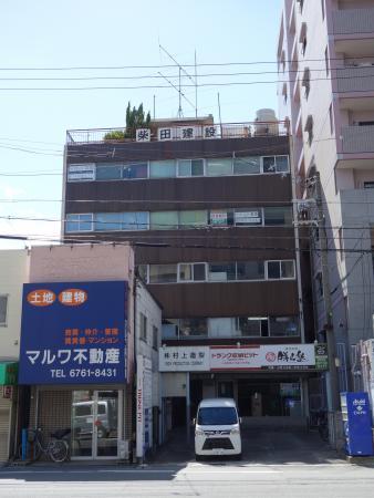 柴田興産ビル(柴田第一ビル) 外観写真