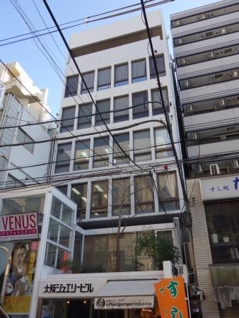 大阪ジュエリービル 外観写真