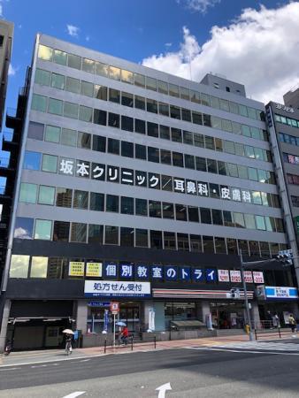 竹澤ビル 外観写真