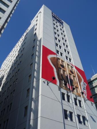 オリエンタル新大阪ビル 外観写真