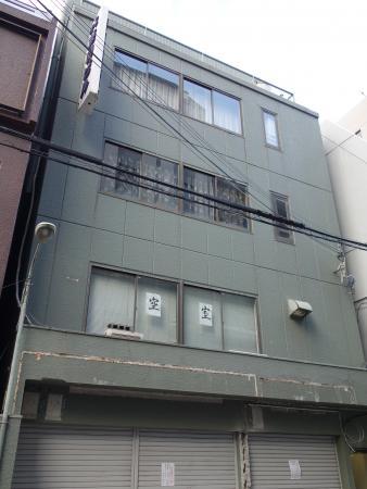 第2藤田ビル 外観写真
