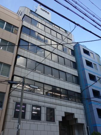 日宝本町ビル 外観写真