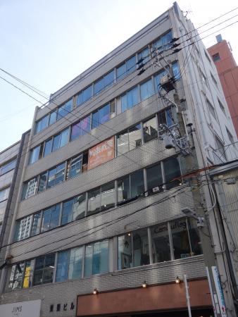 東榮ビル(東栄ビル) 外観写真