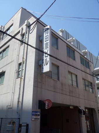 梅田東ビル 外観写真