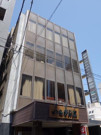 植田2号館ビル 外観写真