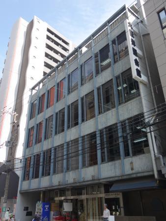 大阪洋服会館ビル 外観写真