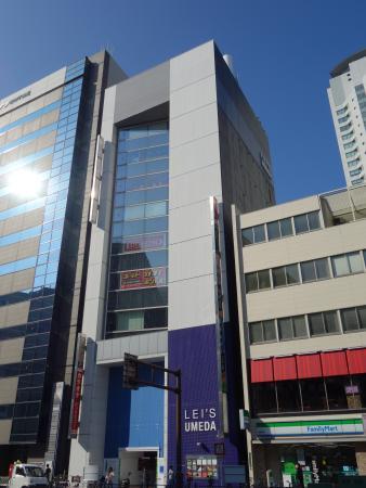 レイズウメダビル(LEI'S Umeda) 外観写真