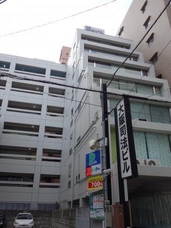 大阪司法ビル 外観写真