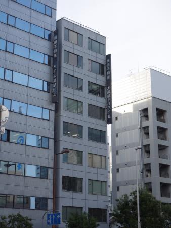 天満橋千代田ビル1号館 外観写真