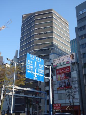 桜橋IMビル 外観写真