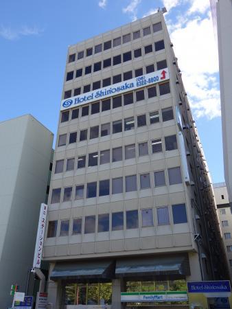 新大阪駅前東口ステーションビル 外観写真
